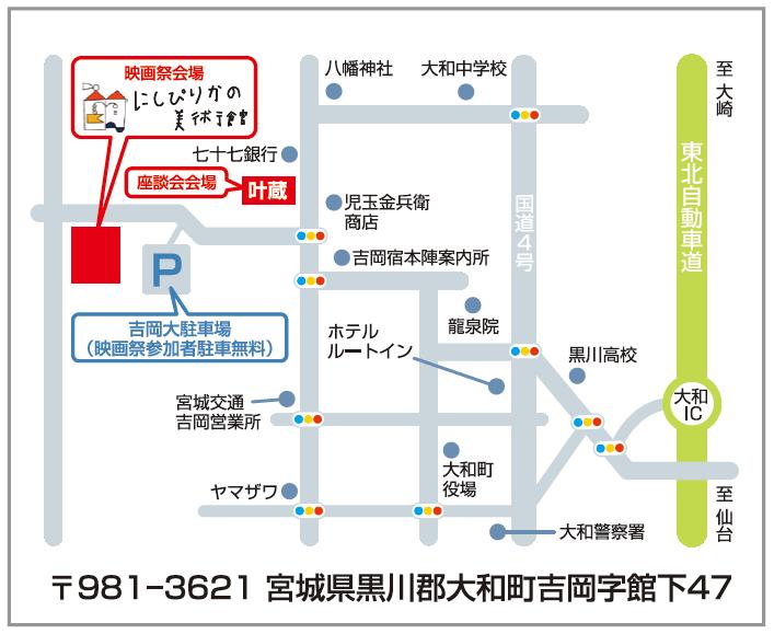 吉岡宿にしぴりかの美術館周辺地図