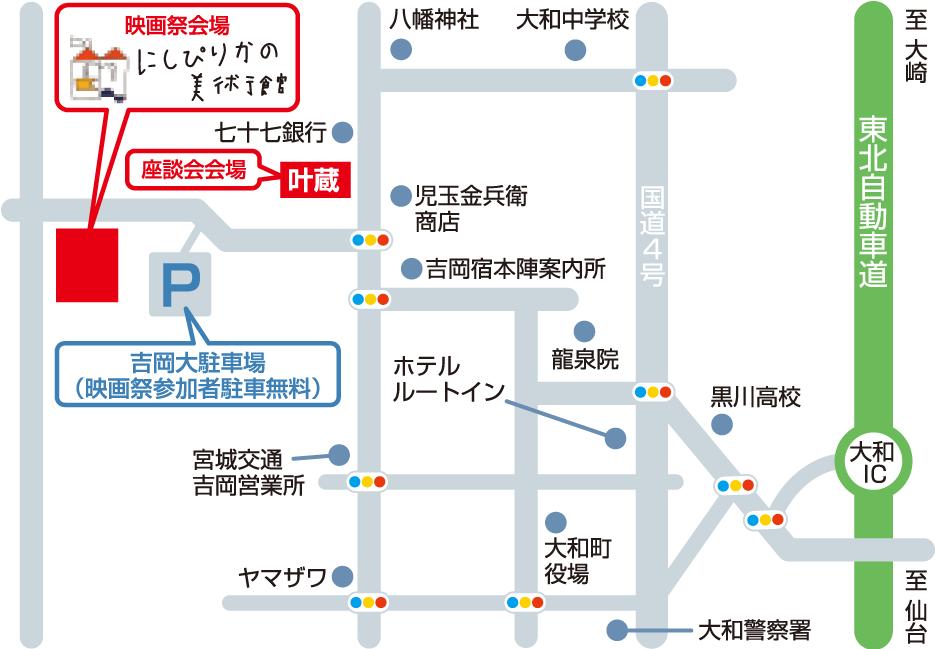 にしぴりか美術館マップイラスト