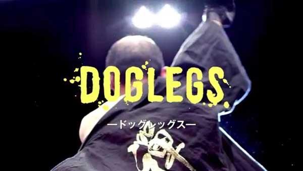 映画DOGLEGSアイキャッチ