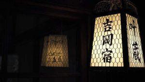 叶蔵のランプ
